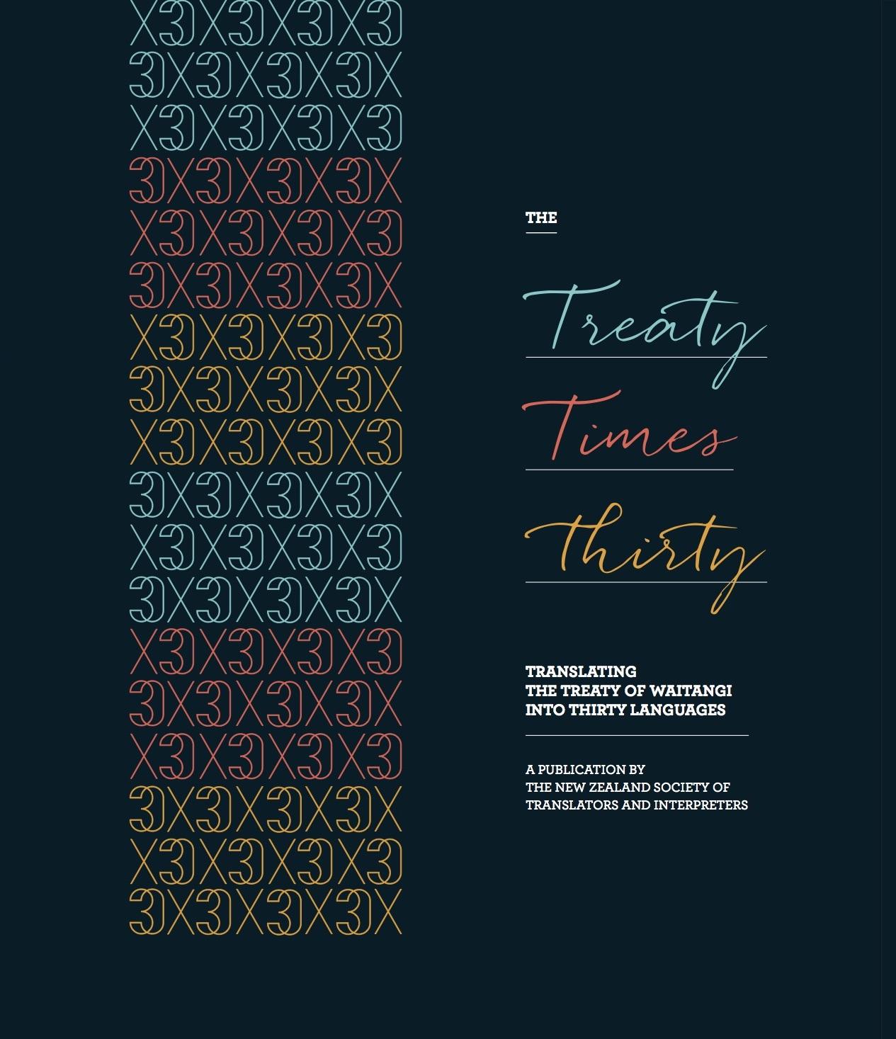 treatytimesthirtybook